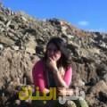 نصيرة من حلب أرقام بنات للزواج