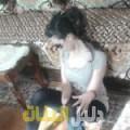 صافية من القاهرة أرقام بنات للزواج