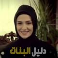 توتة من محافظة طوباس أرقام بنات للزواج