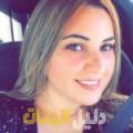 ضحى من أبو ظبي أرقام بنات للزواج