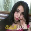 ميرنة من حلب أرقام بنات للزواج