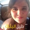 رزان من بنزرت أرقام بنات للزواج