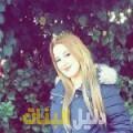 سارة من ولاد تارس أرقام بنات للزواج