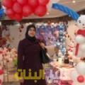فطومة من دمشق أرقام بنات للزواج