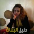 إسلام من سوسة أرقام بنات للزواج