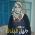 سيلينة من دمشق أرقام بنات للزواج