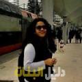 كلثوم من حلب أرقام بنات للزواج