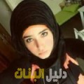 رباب من دمشق أرقام بنات للزواج