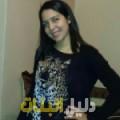 فدوى من بنغازي أرقام بنات للزواج