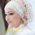 وفية من أم صلال أرقام بنات للزواج