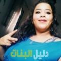 صابرة من بنغازي أرقام بنات للزواج