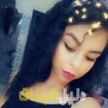 سلوى من محافظة سلفيت أرقام بنات للزواج