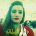 مونية من محافظة سلفيت أرقام بنات للزواج