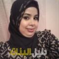 سندس من بنغازي أرقام بنات للزواج