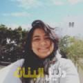 نبيلة من دمشق أرقام بنات للزواج