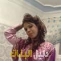 نهاد من القاهرة أرقام بنات للزواج