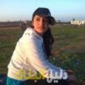 نهال من دمشق أرقام بنات للزواج