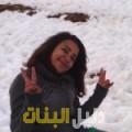 شيماء من سوسة دليل أرقام البنات و النساء المطلقات