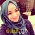 دانة من أبو ظبي أرقام بنات للزواج