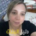 ولاء من حلب أرقام بنات للزواج