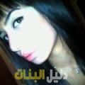 وسيمة من أبو ظبي أرقام بنات للزواج