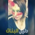 وداد من بيروت دليل أرقام البنات و النساء المطلقات