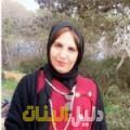 نسيمة من أبو ظبي أرقام بنات للزواج