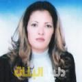 فردوس من محافظة سلفيت أرقام بنات للزواج