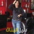 صوفية من أبو ظبي أرقام بنات للزواج