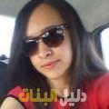 سميرة من ولاد تارس أرقام بنات للزواج