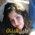 زهيرة من دمشق أرقام بنات للزواج