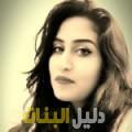 شيماء من بنزرت أرقام بنات للزواج