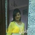 هند من دمشق أرقام بنات للزواج