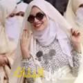 سموحة من الزاوية أرقام بنات للزواج