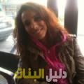 نورهان من القاهرة دليل أرقام البنات و النساء المطلقات