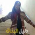 فردوس من بنغازي أرقام بنات للزواج