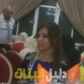 نهيلة من أبو ظبي أرقام بنات للزواج