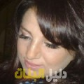 أحلام من بيروت أرقام بنات للزواج