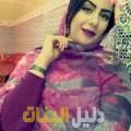 سمر من محافظة طوباس دليل أرقام البنات و النساء المطلقات