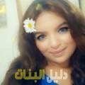 إيمان من أبو ظبي أرقام بنات للزواج