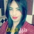 عالية من دمشق أرقام بنات للزواج