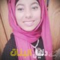 ميرة من حلب أرقام بنات للزواج