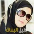روعة من دمشق أرقام بنات للزواج