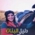 نور من حلب دليل أرقام البنات و النساء المطلقات
