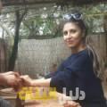 سلامة من دمشق أرقام بنات للزواج