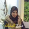 سامية من القاهرة أرقام بنات للزواج