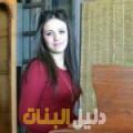 شادية من دمشق أرقام بنات للزواج