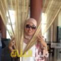 دانة من محافظة طوباس أرقام بنات للزواج