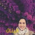 أزهار من دمشق أرقام بنات للزواج