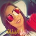 لوسي من دمشق أرقام بنات للزواج